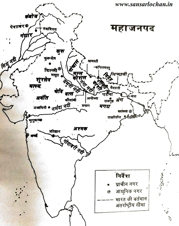 Mahajanapada_capitals