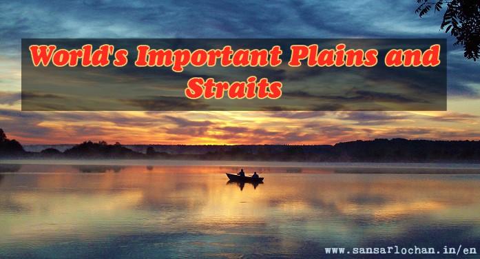 strait_plain