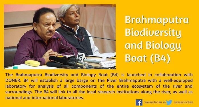 b4_boat_brahmaputra