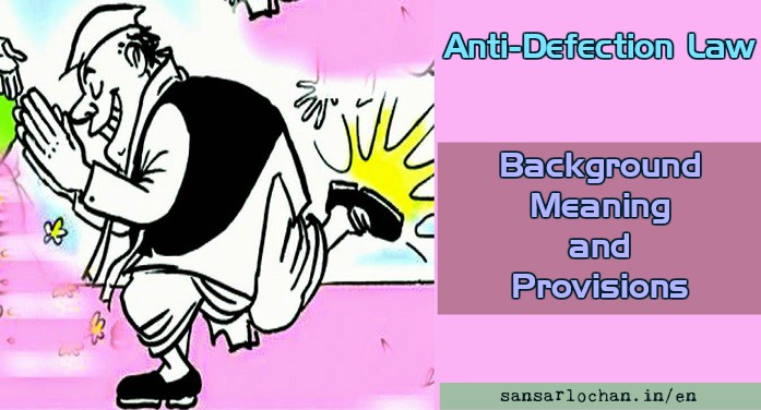Anti Defection Law Background Meaning And Provisions