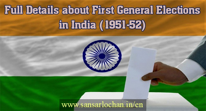 first_general_election