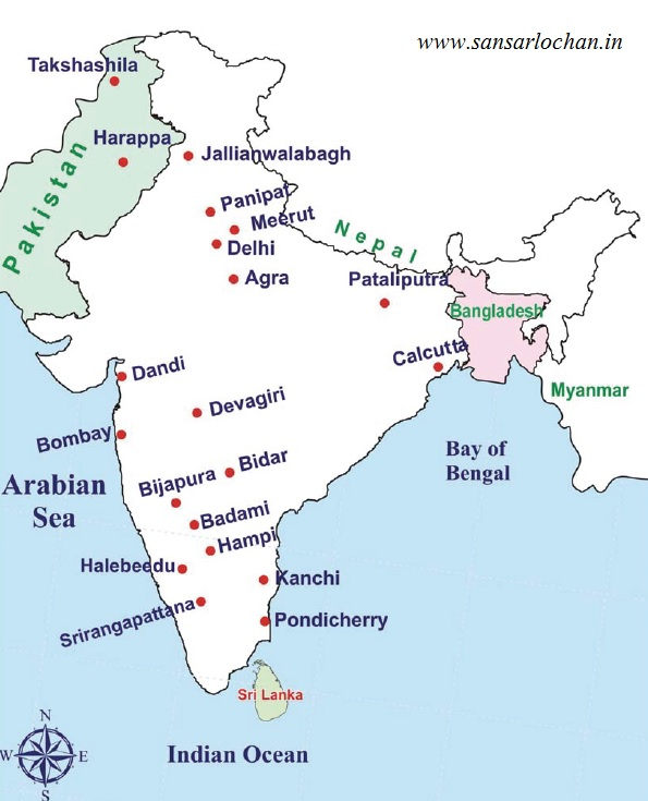 Places of Historical Importance - UPSC Map Related Questions