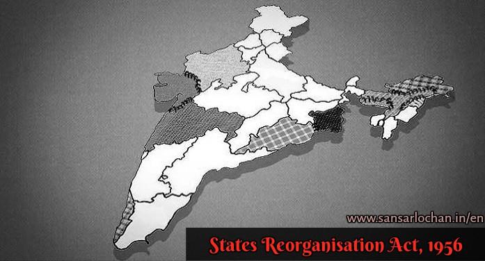 state_reorganisation_act