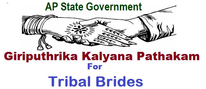 Giriputhrika_Kalyana_Pathakam