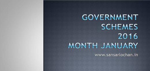 govt_schemes_2016_jan