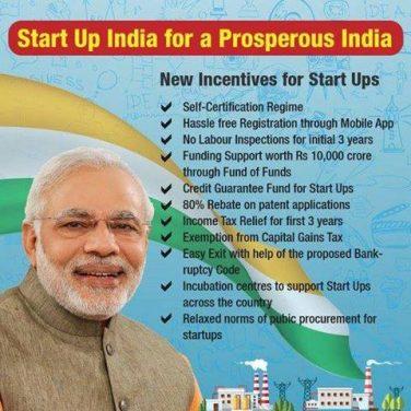 start_up_india