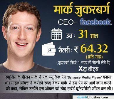 zuckerberg_salary