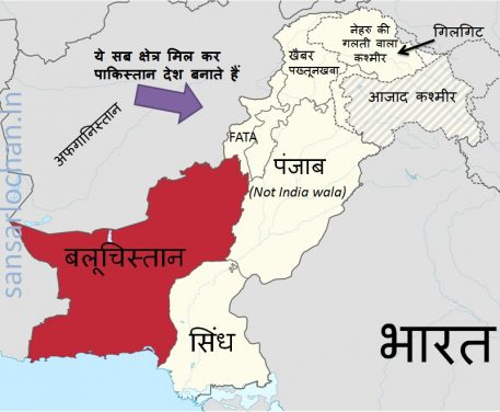 pakistan_balochistan_map