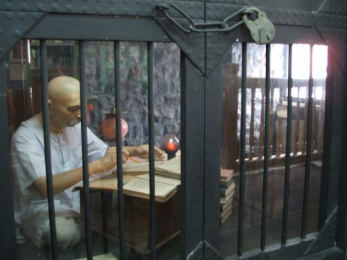 tilak-in-jail