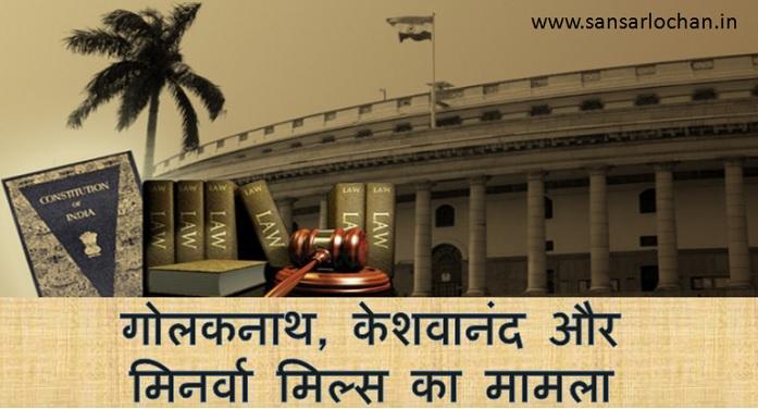 golaknath_kesavachand_minarwamills