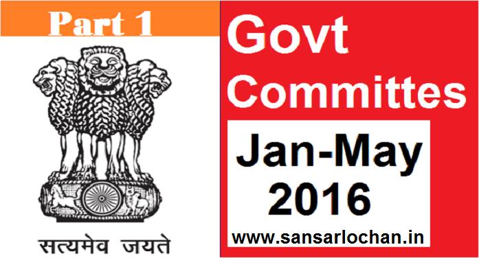 govt_schemes_2016