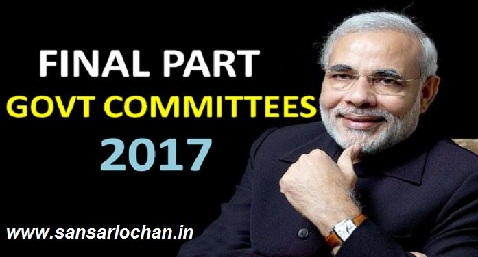committees_2017