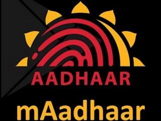 maadhaar_app