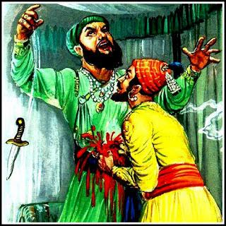 Afzal-Khan-shivaji-kill