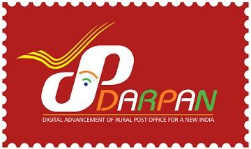 darpan_logo