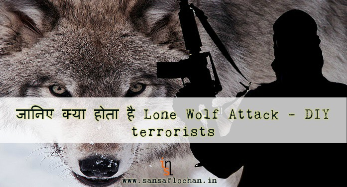 lone wolf attack