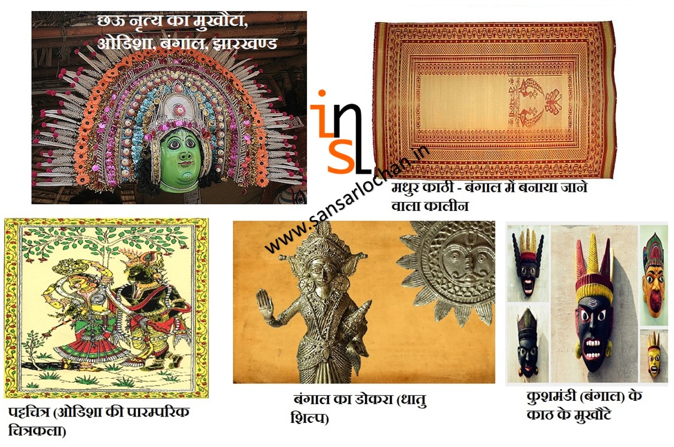 gi tag bangal odisha dance crafts