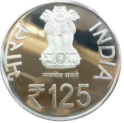 125 rs coin