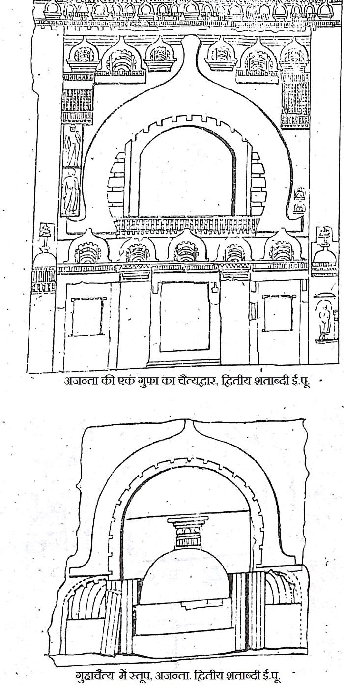 chaitya_vihar_ajanta