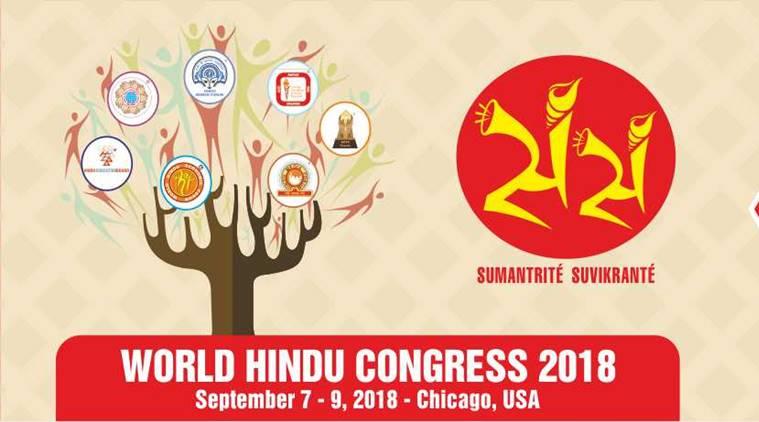 World-Hindu-Congress-WHC