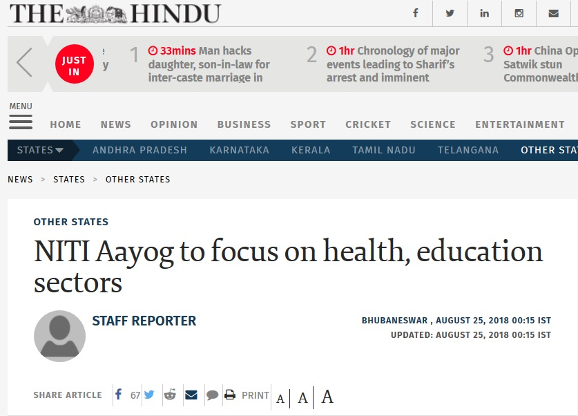 niti ayog health sector