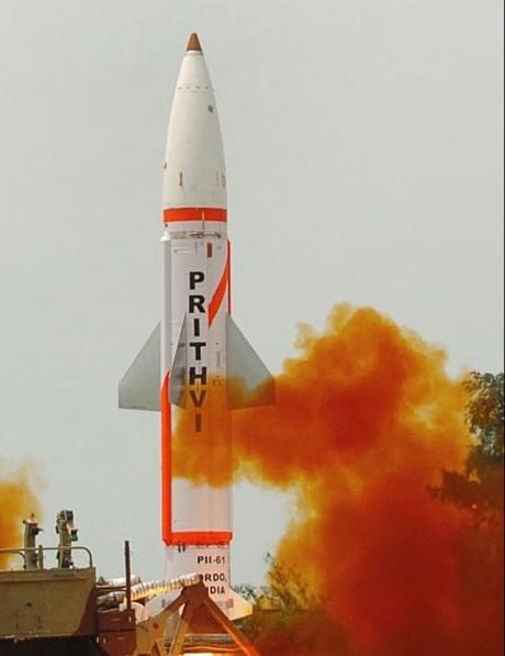 Prithvi Defence Vehicle (PDV) Mission