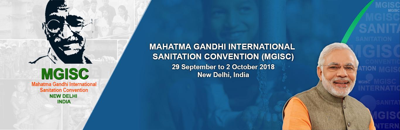 Mahatma-Gandhi-International-Sanitation-Convention