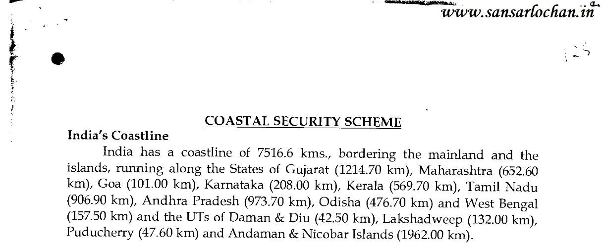 india_coastline_area