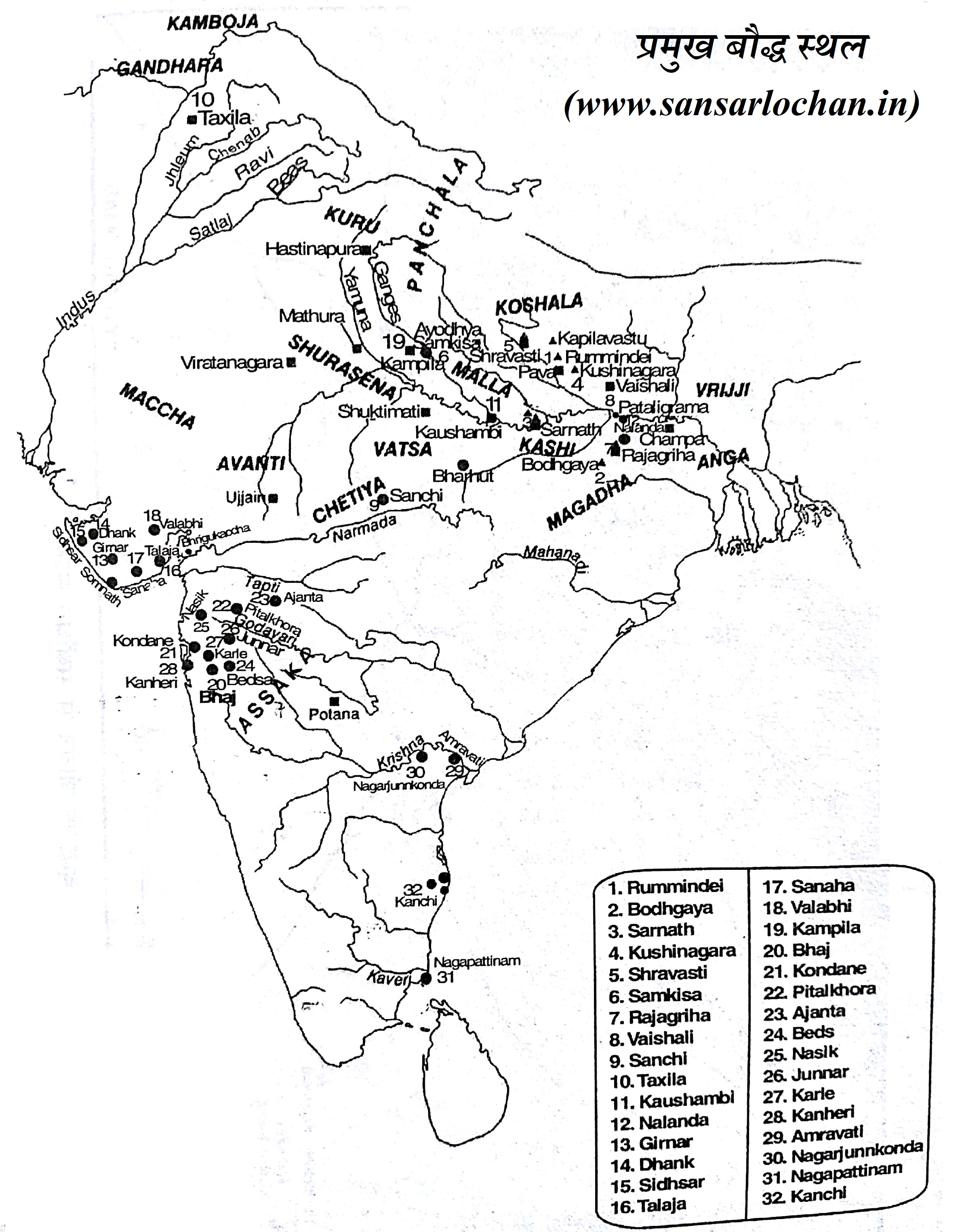 buddha places in india