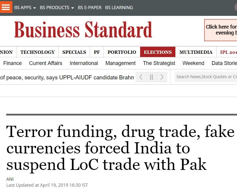 loc trade suspend