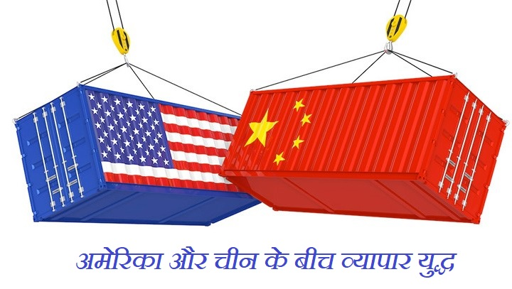 trade-war-china-usa