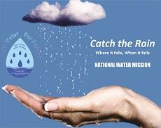 catch the rain campaign