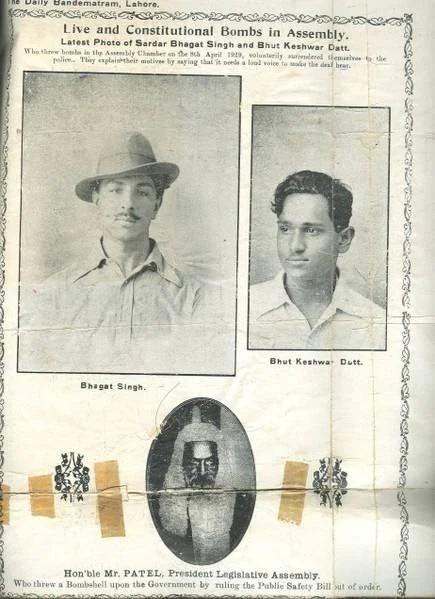 bhagat singh plea